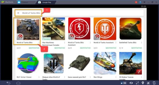Поиск world-of-tanks-blitz в google play